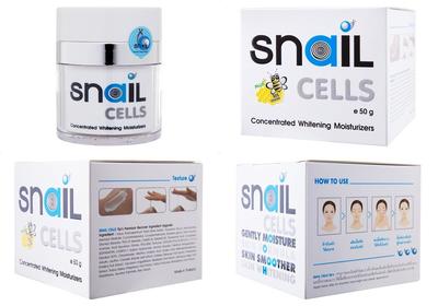 Антивозрастной крем для лица Snail Cells