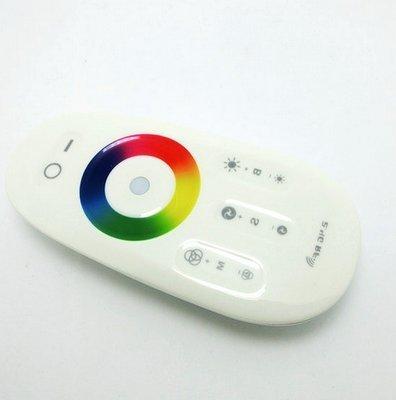 Сенсорный пульт дистанционного управления для светодиодной ленты