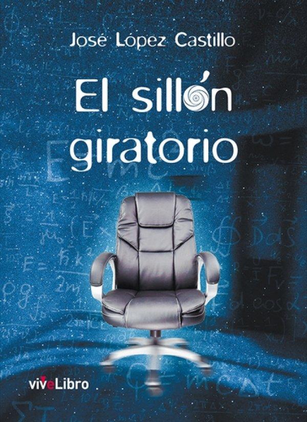 El sillón giratorio