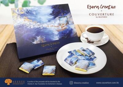 Esora Creative x Couverture by Multizen Belgian Neapolitan Chocolates Gift Box片裝比利時朱古力禮盒 – 將於2020年1月6日開始配送