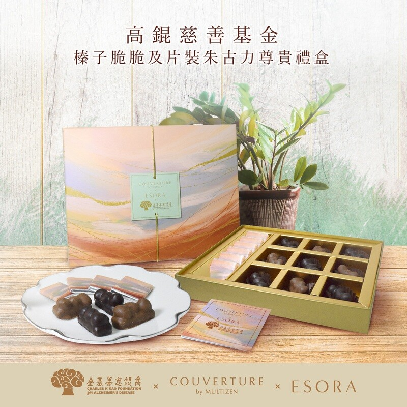 Deluxe Hazelnut Praline & Neapolitan Chocolate Gift Box