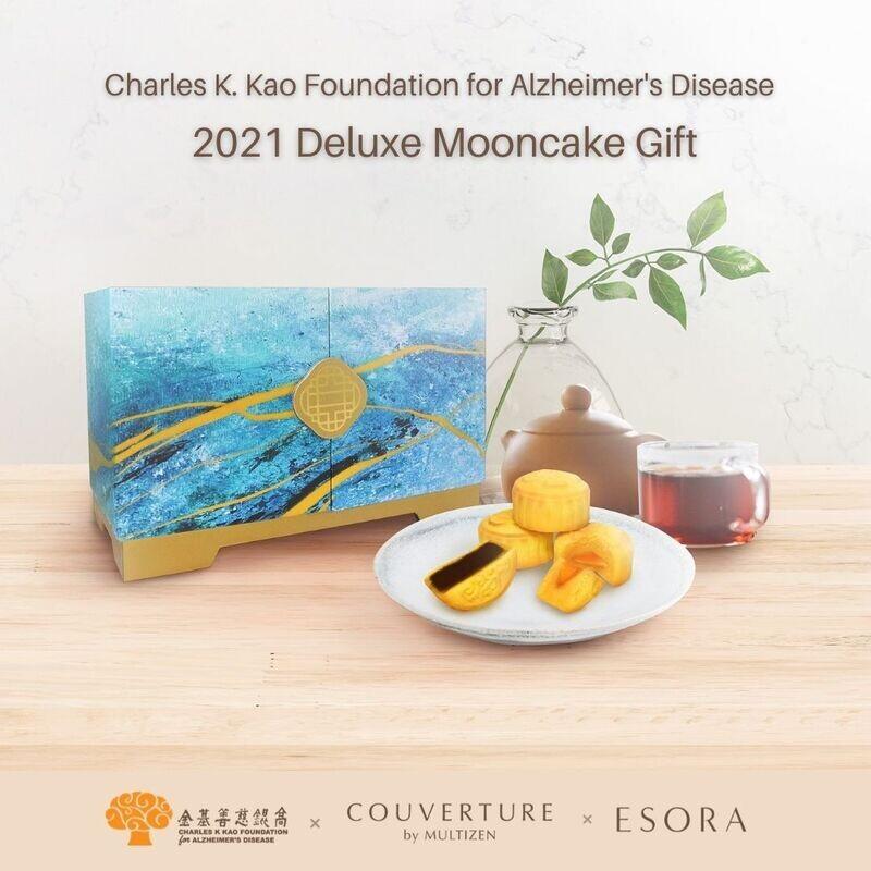 Charles K. Kao Foundation for Alzheimer's Disease 2021 Deluxe Mooncake Gift
