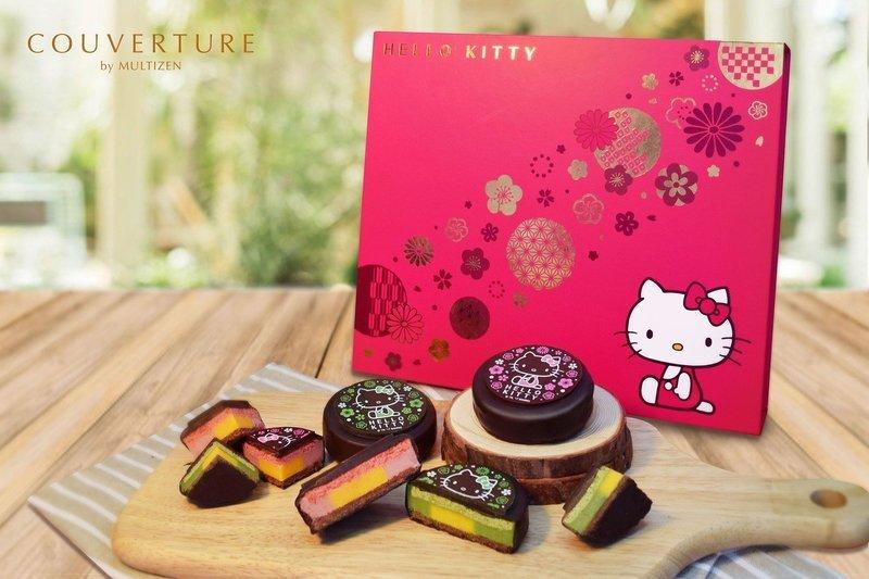 (香港製造) 限量500盒Hello Kitty 朱古力手工月餅禮盒 - 抹茶及草莓口味