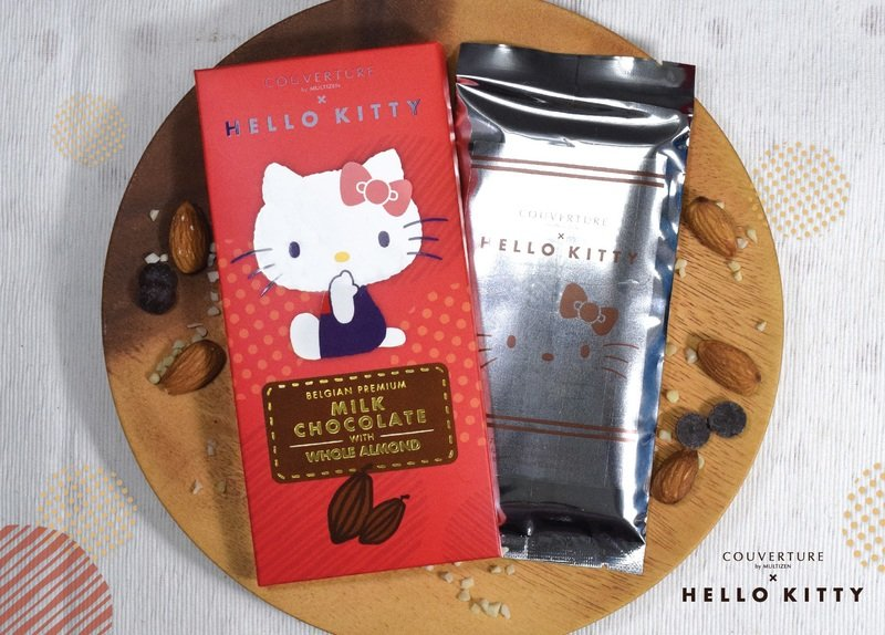 Hello Kitty X Couverture By Multizen Almond Chocolate Bars