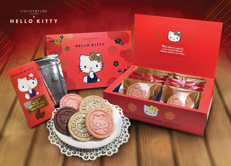 Hello Kitty X Couverture By Multizen 手工曲奇禮盒, 一盒內共有三款口味, 香港工房製造, 送禮首選 – 現貨發售