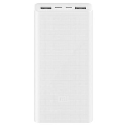 Аккумулятор Xiaomi Mi Power Bank 3 Pro 20000 PLM18ZM (Белый)
