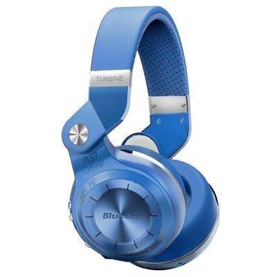 Беспроводные наушники Bluedio T2+ (Синий)