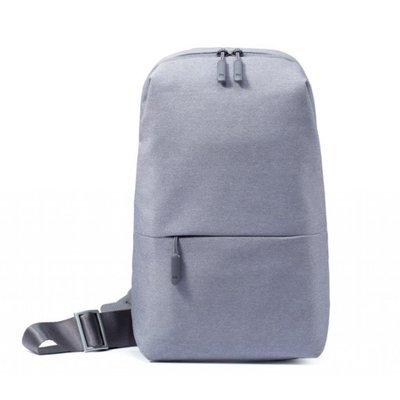 Многофункциональный рюкзак Xiaomi (Серый)