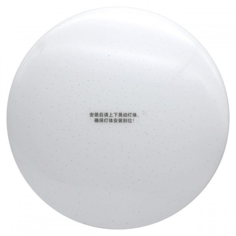 Потолочная лампа Yeelight LED Ceiling Lamp (480 mm, Galaxy) (YLXD05YL)