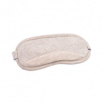 Маска для сна Xiaomi Sleep Mask 8H (Бежевый)