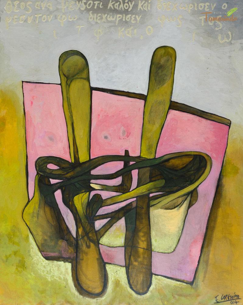 Enrico Cargnino - Puerta de la luz