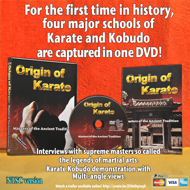 Olympic Celebration Half Price Sale Now! Up to 50% OFF! Origin of Karate (NTSC English Version)