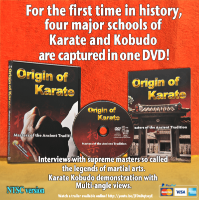 Origin of Karate (NTSC English Version)