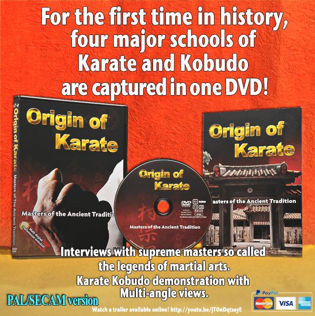 Origin of Karate(PAL/SECAM English)