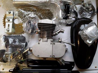 48cc engine - top quality!!!