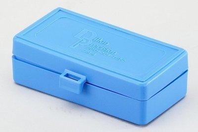 DILLON AMMUNITION BOXES 9MM (50 RD)