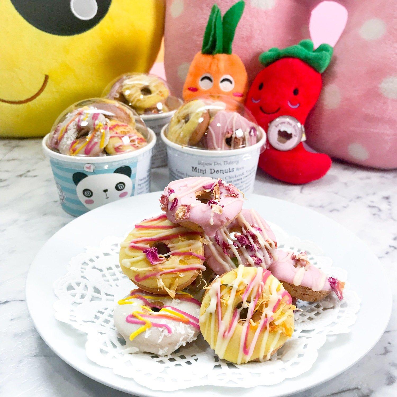 Mini Donuts 8pcs