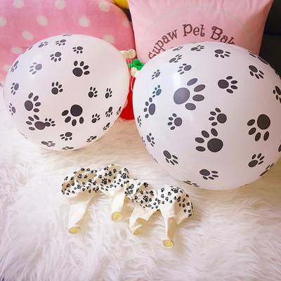 Pawty Paw Print Balloons 8pcs | Deflated