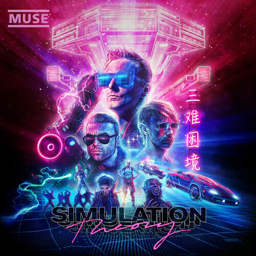 Muse / Simulation Theory