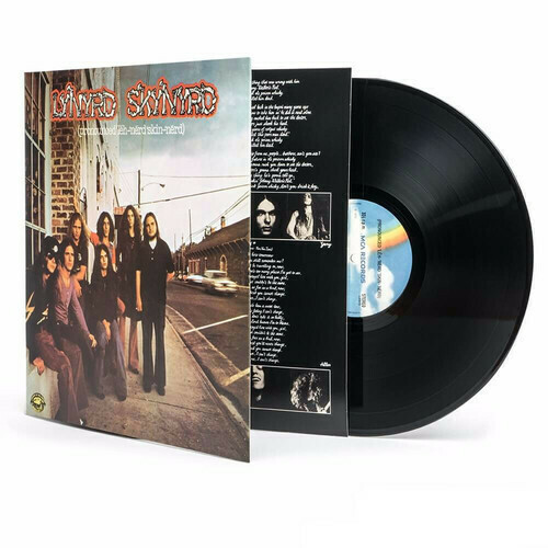 Lynyrd Skynyrd / Pronounced Reissue
