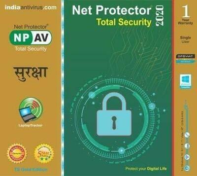Net Protector NPAV Total Security 2021 1 PC 1 Year