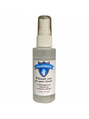 Sanitizer Spray 2fl oz.