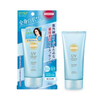 SUNCUT UV Whitening Essence SPF50+ PA++++