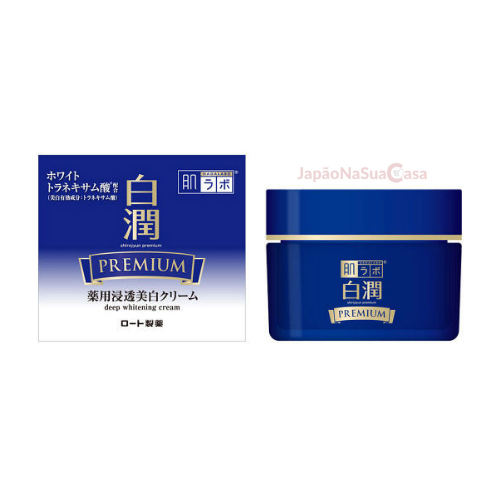 Shirojyun Premium Deep Whitening Cream