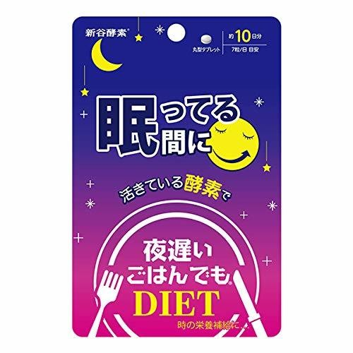 SHINYA KOSO Enzyme Late at Night Even While Sleeping (70 tablets)
