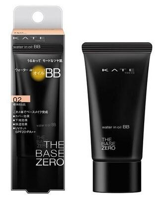Kanebo KATE Water in Oil BB