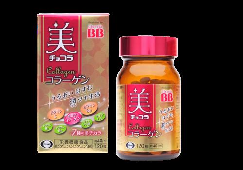 CHOCOLA® BB Beauty Collagen