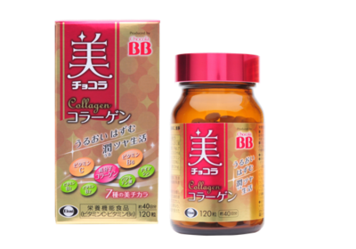 CHOCOLA® BB Beauty Collagen
