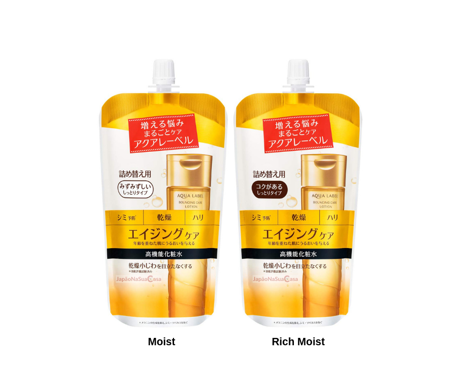 Shiseido AQUALABEL Bouncing Care Refil