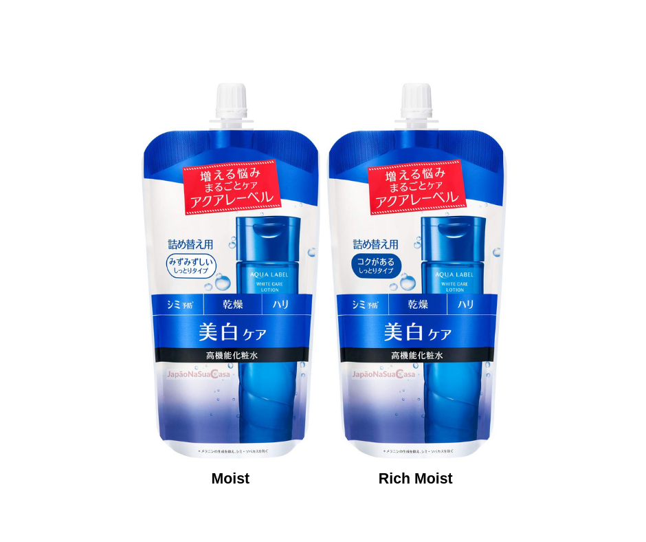 Shiseido AQUA LABEL White Care Refil