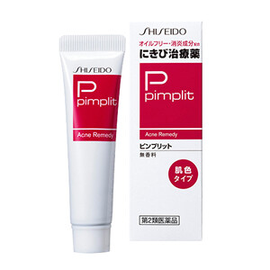 Shiseido PIMPLIT Acne Remedy N