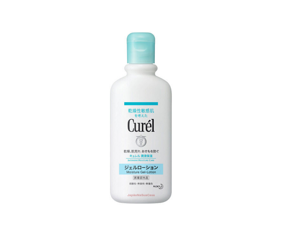 Curél Intensive Moisture Gel Lotion