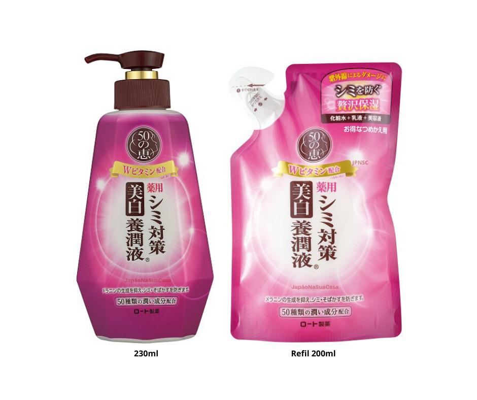 Rohto 50 Megumi Spot Whitening Nourishing Solution
