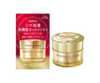 Grace One WRINKLE CARE Moist Gel Cream (Miniatura 15g)