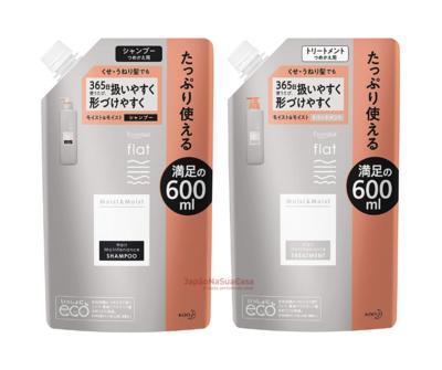 Essential flat Moist & Moist (SHAMPOO ou TREATMENT) Refil