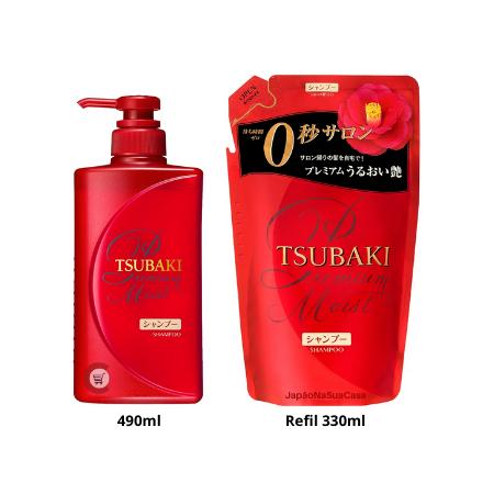 Shiseido TSUBAKI Premium Moist Shampoo