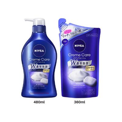 NIVEA Creme Care Body Wash