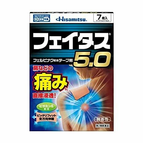 Hisamitsu Feitasu 5.0