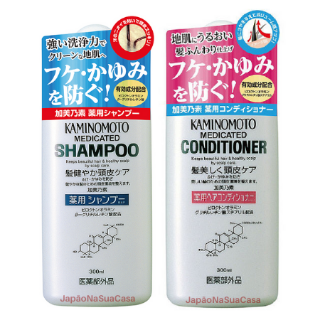 KAMINOMOTO MEDICATED SHAMPOO / CONDITIONER B&P