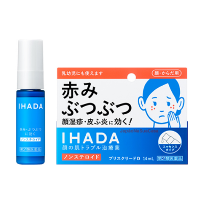 Shiseido IHADA Prescried D Essence Type Treatment