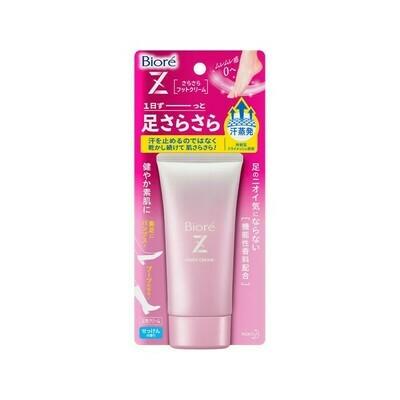 Bioré Z Foot Cream