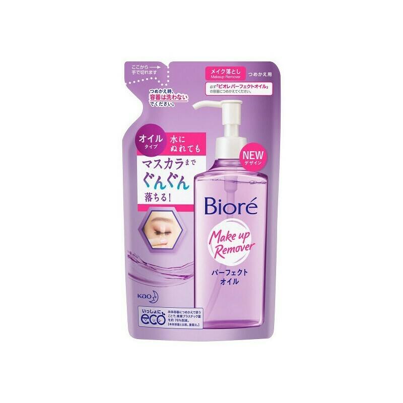 Bioré MakeUp Remover Perfect Oil Refil