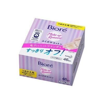 Bioré MakeUp Remover Cleansing Cotton Refil
