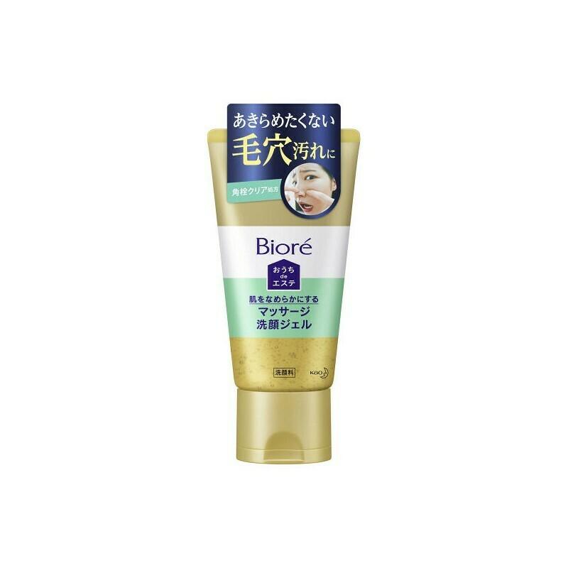 Bioré Ouchi de Esthe Massaging Facial Smooth Gel Cleanser