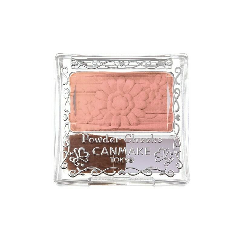 CANMAKE Powder Cheeks [PW43]Coral Hologram