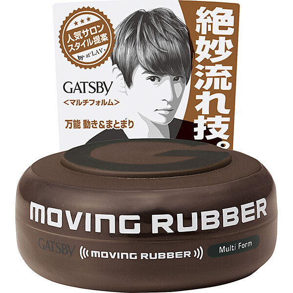 GATSBY Moving Rubber Multi Form HAIR WAX